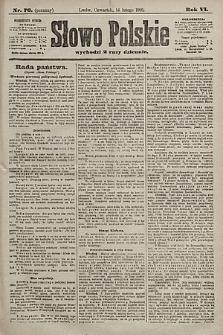 Słowo Polskie. 1901, nr76 (poranny)
