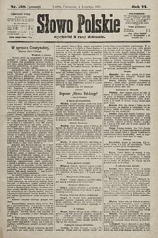 Słowo Polskie. 1901, nr158 (poranny)