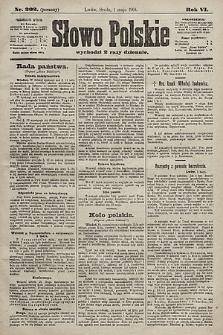 Słowo Polskie. 1901, nr202 (poranny)