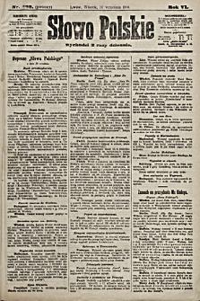 Słowo Polskie. 1901, nr422 (poranny)