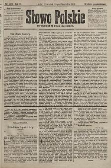 Słowo Polskie (wydanie popołudniowe). 1901, nr473