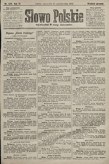 Słowo Polskie (wydanie poranne). 1901, nr474