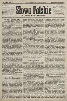Słowo Polskie (wydanie popołudniowe). 1901, nr483
