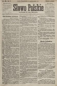 Słowo Polskie (wydanie poranne). 1901, nr492
