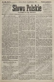 Słowo Polskie (wydanie popołudniowe). 1901, nr493