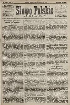 Słowo Polskie (wydanie poranne). 1901, nr496