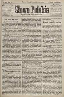 Słowo Polskie (wydanie popołudniowe). 1901, nr505