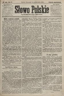 Słowo Polskie (wydanie popołudniowe). 1901, nr509