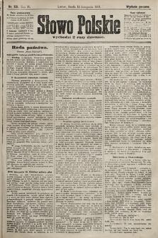 Słowo Polskie (wydanie poranne). 1901, nr531