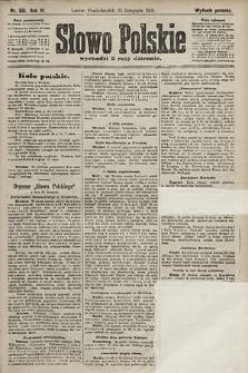 Słowo Polskie (wydanie poranne). 1901, nr551