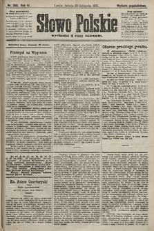 Słowo Polskie (wydanie poranne). 1901, nr560