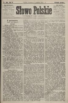 Słowo Polskie (wydanie poranne). 1901, nr569