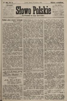 Słowo Polskie (wydanie popołudniowe). 1901, nr590