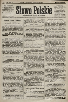 Słowo Polskie (wydanie poranne). 1901, nr599