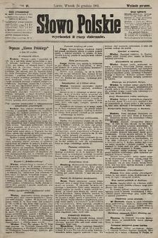 Słowo Polskie (wydanie poranne). 1901, nr601