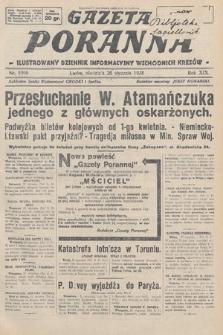 Gazeta Poranna : ilustrowany dziennik informacyjny wschodnich kresów. 1928, nr8396