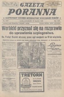 Gazeta Poranna : ilustrowany dziennik informacyjny wschodnich kresów. 1928, nr8397