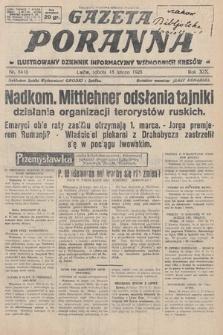 Gazeta Poranna : ilustrowany dziennik informacyjny wschodnich kresów. 1928, nr8416