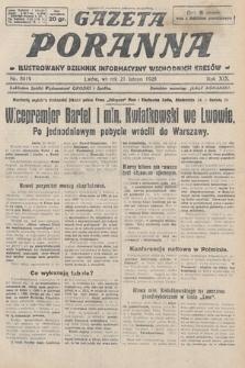 Gazeta Poranna : ilustrowany dziennik informacyjny wschodnich kresów. 1928, nr8419