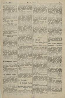 Młot : organ Centralnego Komitetu K. P. L. i B. oraz Biura Wykonawczego K. P. R. P. w Rosji. 1920, nr1