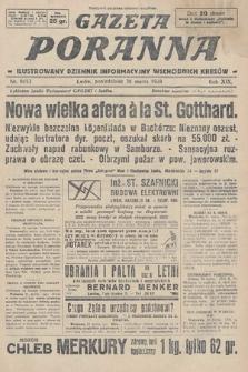Gazeta Poranna : ilustrowany dziennik informacyjny wschodnich kresów. 1928, nr8453