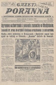 Gazeta Poranna : ilustrowany dziennik informacyjny wschodnich kresów. 1928, nr8471