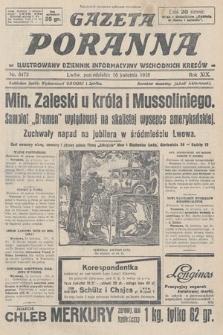 Gazeta Poranna : ilustrowany dziennik informacyjny wschodnich kresów. 1928, nr8472