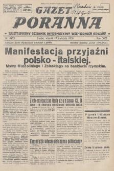 Gazeta Poranna : ilustrowany dziennik informacyjny wschodnich kresów. 1928, nr8473