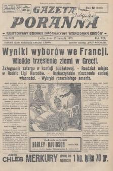 Gazeta Poranna : ilustrowany dziennik informacyjny wschodnich kresów. 1928, nr8481