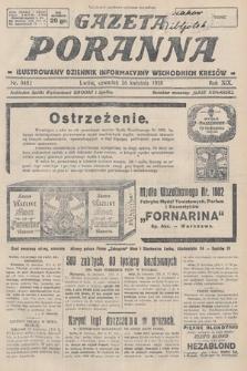 Gazeta Poranna : ilustrowany dziennik informacyjny wschodnich kresów. 1928, nr8482