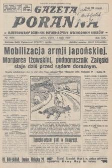 Gazeta Poranna : ilustrowany dziennik informacyjny wschodnich kresów. 1928, nr8496