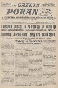 Gazeta Poranna : ilustrowany dziennik informacyjny wschodnich kresów. 1928, nr8507