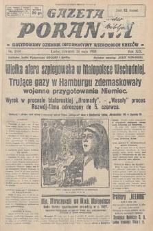 Gazeta Poranna : ilustrowany dziennik informacyjny wschodnich kresów. 1928, nr8509