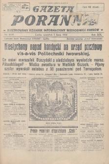Gazeta Poranna : ilustrowany dziennik informacyjny wschodnich kresów. 1928, nr8550