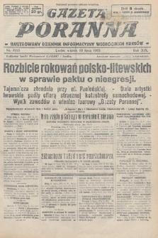 Gazeta Poranna : ilustrowany dziennik informacyjny wschodnich kresów. 1928, nr8555