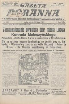 Gazeta Poranna : ilustrowany dziennik informacyjny wschodnich kresów. 1928, nr8559