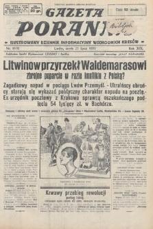 Gazeta Poranna : ilustrowany dziennik informacyjny wschodnich kresów. 1928, nr8570