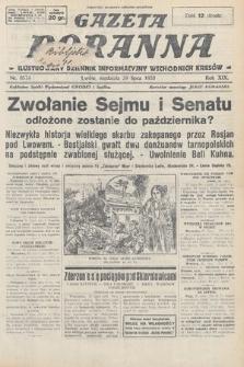 Gazeta Poranna : ilustrowany dziennik informacyjny wschodnich kresów. 1928, nr8574