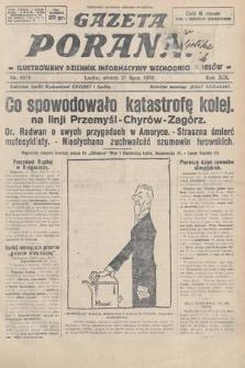 Gazeta Poranna : ilustrowany dziennik informacyjny wschodnich kresów. 1928, nr8576