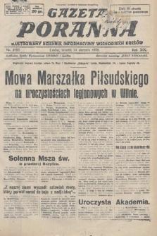 Gazeta Poranna : ilustrowany dziennik informacyjny wschodnich kresów. 1928, nr8590