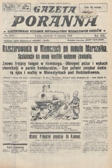 Gazeta Poranna : ilustrowany dziennik informacyjny wschodnich kresów. 1928, nr8592
