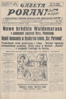 Gazeta Poranna : ilustrowany dziennik informacyjny wschodnich kresów. 1928, nr8594