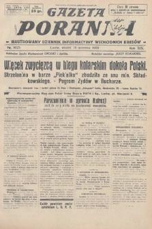 Gazeta Poranna : ilustrowany dziennik informacyjny wschodnich kresów. 1928, nr8625