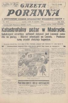Gazeta Poranna : ilustrowany dziennik informacyjny wschodnich kresów. 1928, nr8633