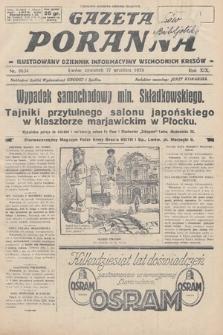 Gazeta Poranna : ilustrowany dziennik informacyjny wschodnich kresów. 1928, nr8634