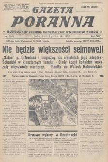 Gazeta Poranna : ilustrowany dziennik informacyjny wschodnich kresów. 1928, nr8640