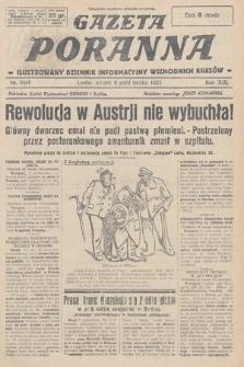 Gazeta Poranna : ilustrowany dziennik informacyjny wschodnich kresów. 1928, nr8646