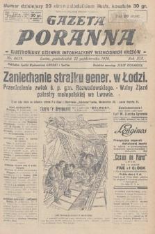 Gazeta Poranna : ilustrowany dziennik informacyjny wschodnich kresów. 1928, nr8659