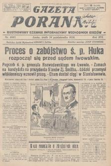 Gazeta Poranna : ilustrowany dziennik informacyjny wschodnich kresów. 1928, nr8661
