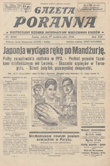 Gazeta Poranna : ilustrowany dziennik informacyjny wschodnich kresów. 1928, nr8664